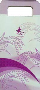 香典返し化粧箱 紫2